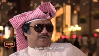 Download شبيه عبدالحسين عبدالرضا Video