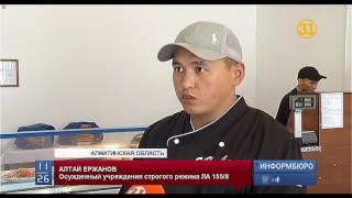 Download Как отбывает тюремный срок Бахытбек Есентаев? Video