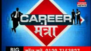 Download CAREER IN LIBRARY SCIENCE PUNEET SHARMA Video