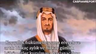 Download Suudi Kralı Abdullah'ın Ölümü ve Hz. Mehdi Hadis Video