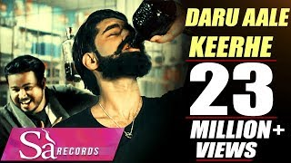 Download New Punjabi Songs 2016 | Parmish Verma | DARU AALE KEERHE | TEJ SAHI | Sa Records Video