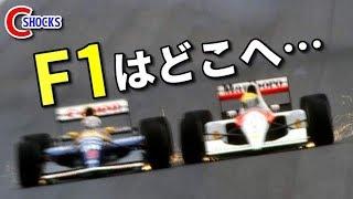 Download 【衝撃】2018年も酷評F1ファンが離れてしまったこれだけの理由 Video