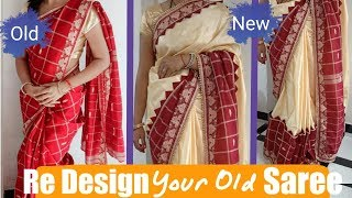 Download How to make designer saree from old saree | Give new look to your old saree | Redesign your saree Video