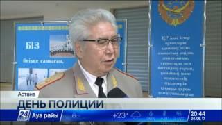 Download Праздничный концерт к 25-летию казахстанской полиции состоялся в Астане Video