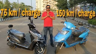 Download Two New Launch Cheapest Electric BIKE in INDIA | Tunwal E-Vehicle | Full Review Video and Road Test Video