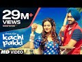 Download Kachi Pakki (Full Song) Jassimran Singh Keer | Preet Hundal | Latest Punjabi Songs 2016 | T-Series Video