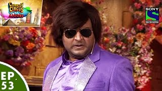 Download Comedy Circus Ke Ajoobe - कॉमेडी सर्कस के अजूबे - Ep 53 - Kapil Sharma's Love Story Video