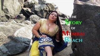 Download The Story of Mumbai Beach # गाँव की भाभी मुंबई बीच पर हुई दीवानी Video