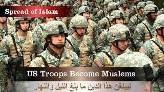 Download الاف الجنود الامريكان يدخلون الإسلام Thousands of US Soldiers Become Muslims Video