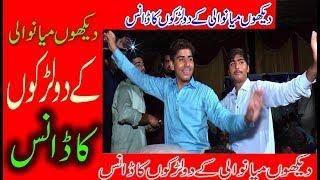 Download best wedding dance download yasir khan niazi Latest Punjabi And Saraiki Song Video