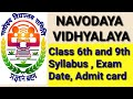 Download Navodaya vidyalaya ENTRANCE exam class 6 and 9th 2018 syllabus pattern exam date and result Video
