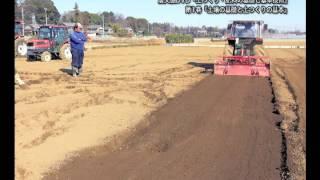 Download 農文協DVD 土つくり・肥料の基礎 第1巻 基礎編(サンプル) Video
