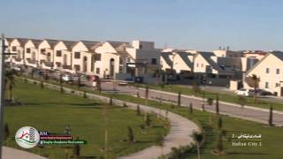Download Italian City in Erbil Video