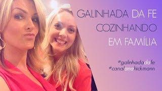 Download GALINHADA DA FE - COZINHANDO EM FAMÍLIA   ANA HICKMANN Video
