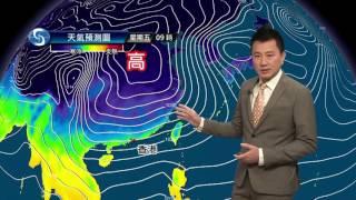 Download 早晨天氣節目(01月18日上午7時) - 科學主任楊漢賢 Video