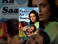 Download Pyar Ka Saaya - Hindi Full Movie - Amrita Singh | Rahul Roy - Bollywood Movie Video