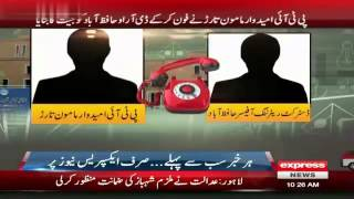 Download Rigging EXPOSED – PTI Releases Video Of Saira Afzal Tarar Discussion With Returning Officer Video