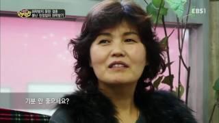Download 다문화 고부열전 - 박여사가 러시아로 날아간 이유는? #001 Video