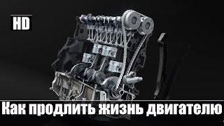 Download Что Убивает Мотор стиль вождения Video