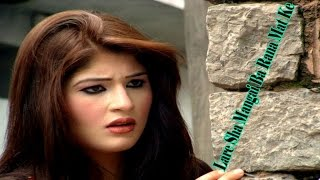 Download Ubidullah - Lare Sha Mangai Ba Rana Mat Ke Video
