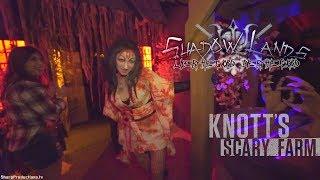 Download Shadow Lands (Full Maze) Knott's Scary Farm 2018 Video