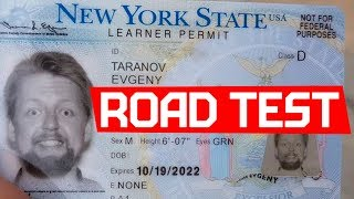 Download Экзамен по вождению в Нью Йорке. Road test in NY Video