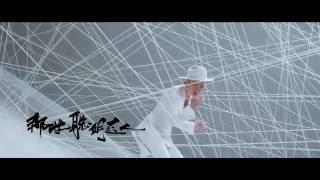 Download Bibi Zhou 周筆暢 -電影寒戰2 推廣曲 -《兩陷》 Video