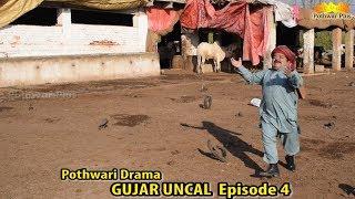 Download Gujjar Uncal | Shahzada Ghaffar | Best Comedy Drama 2018 Episode 4 Video