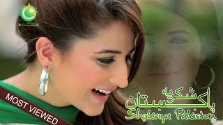 Download Shukriya Pakistan - Official Video Video