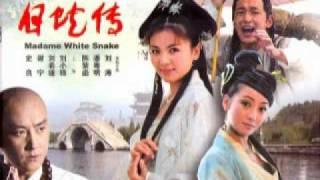 Download 今生你作伴 (Tale of the White Snake Theme Song) Full version Video