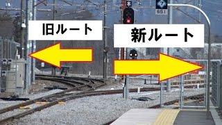 Download 吾妻線長野原草津口駅構内の風景 Video