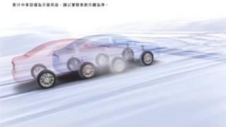 Download TRC 循跡防滑控制系統 | TOYOTA Video