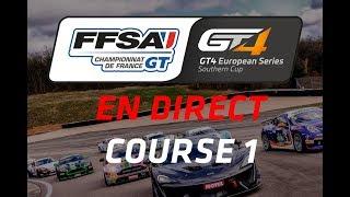 Download LIVE - Course 1 - Barcelona 2017 - Championnat de France FFSA GT - GT4 European Series Southern Cup Video