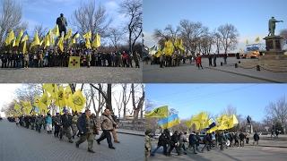 Download Одесская самооборона прошла маршем и почтила память побратимов Video