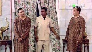 Download Nasir Chinyoti and Zafri Khan New Pakistani Stage Drama Full Comedy Funny Clip Video