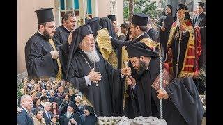 Download Arnavutköy Aya Strati Taksiarhi Orthodox Kilisesi Patrik Bartholomeos Ziyareti Video