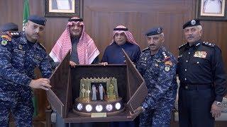 Download زيارة صاحب السمو الملكي الامير عبد العزيز بن سعود بن نايف آل سعود لمعسكر قوات الأمن الخاصة Video