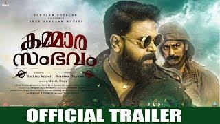 Download Kammara Sambhavam Official Trailer | Dileep | Siddharth |Rathish Ambat | Murali Gopy Video