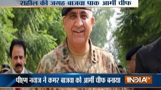 Download General Qamar Javed Bajwa Replaces Raheel Sharif As Pakistan Army Chief Video
