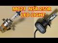 Download NSR250R LEDライトに交換 走行テストMC21 Video