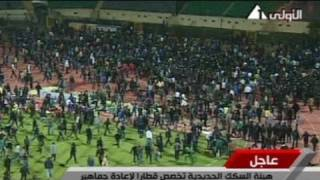 Download At least 74 killed in Port Said football tragedy - no comment Video