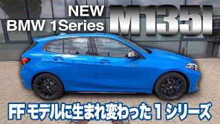 Download 1シリーズ 触れてきた〜!! New BMW 1 Series M135i xDrive ♬ 内外装から♬ Test Drive E-CarLife with YASUTAKA GOMI 五味やすたか Video