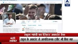 Download Verified Twitter account of Congress Vice President Rahul Gandhi hacked Video