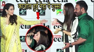 Download Kajol Angry On Neha Dhupia In Front Of Ajay Devgan At Helicopter Eela Trailer Launch Video