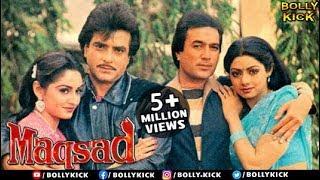 Download Maqsad Full Movie | Hindi Movies 2019 Full Movie | Sridevi | Rajesh Khanna Movies Video