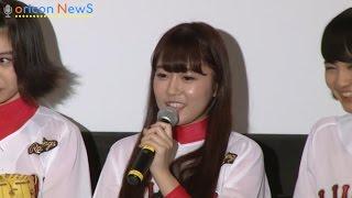 Download HKT多田愛佳、無口役は「セリフ少なくて楽だった」 映画『ソフテン!』舞台挨拶 Video