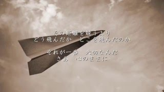 Download 365日の紙飛行機 - AKB48(フル) Video