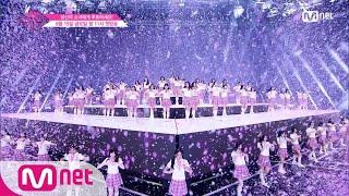 Download [ENG sub] PRODUCE48 [최초공개] 프로듀스48 내꺼야(PICK ME) Performance 180615 EP.0 Video