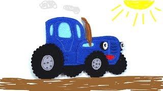 Download Детская сказка РАЗВИВАЙКА про Синий Трактор и про хорошие поступки Video