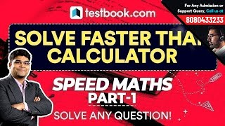 Download ⚡Speed Maths Tricks | Tips for Faster Calculations | SSC & Bank Exams | Multiplication Techniques Video
